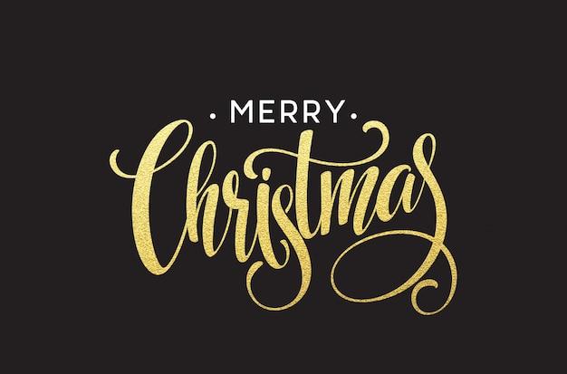 ゴールドラメクリスマスレタリング。金色のきらびやかなメリークリスマスグリーティングカード