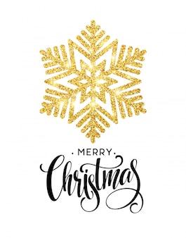 メリークリスマスゴールドきらびやかなレタリング