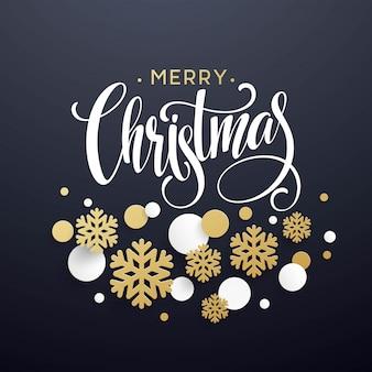 黒地に金色と白の紙雪片でクリスマスの背景。