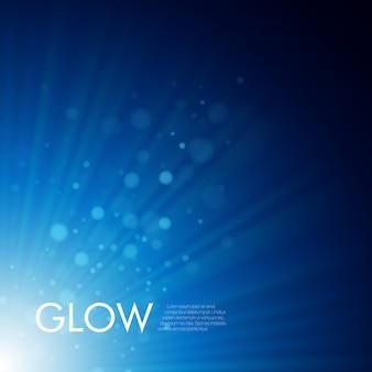 輝く光線のベクトルの背景