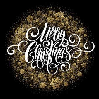 メリークリスマス手書きスクリプトレタリング、グリーティングカード