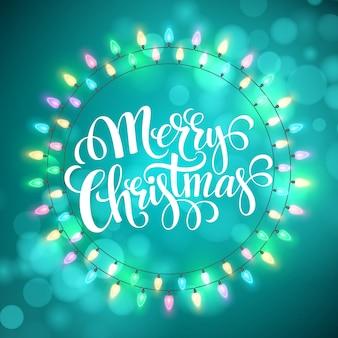 Свет рождества гирлянды, как рамка на синем фоне, открытка