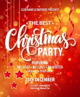 Продажа баннеров рождественская вечеринка плакат шаблон
