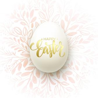 卵と水彩の花輪のハッピーイースターレタリング