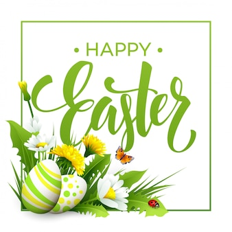 イースターの挨拶。花の卵をレタリングします。