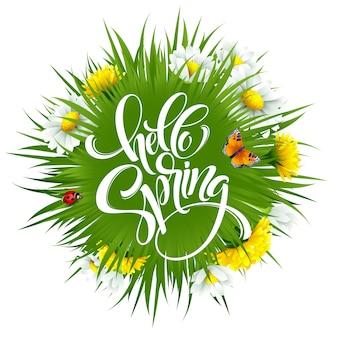 Надпись привет весна стороны надписи