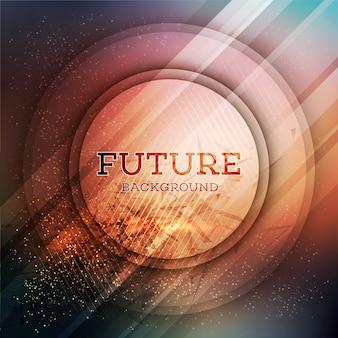 円形の未来的な背景