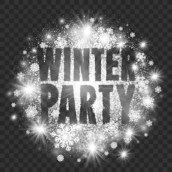 冬パーティーの抽象的なイラスト透明な背景