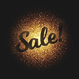 Продажа золотых светящихся частиц