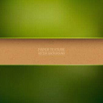 緑の段ボール紙のテクスチャ背景