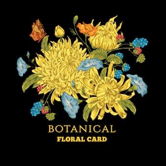 Винтажная открытка с хризантемами