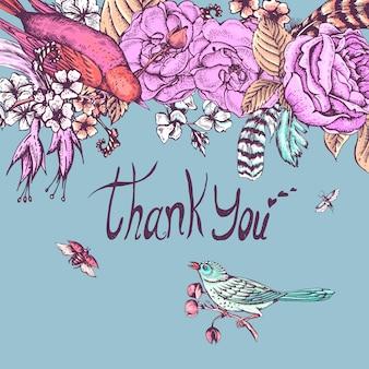 ありがとうございます手描きベクトルグリーティングカード