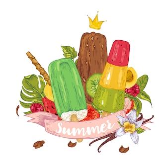 夏の自然エコ食品アイスクリーム