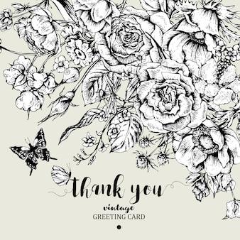 バラ、イソギンチャク、蝶とビンテージ花ベクトルカード