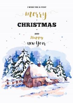 冬のイラストとメリークリスマスと新年あけましておめでとうございますグリーティングカード
