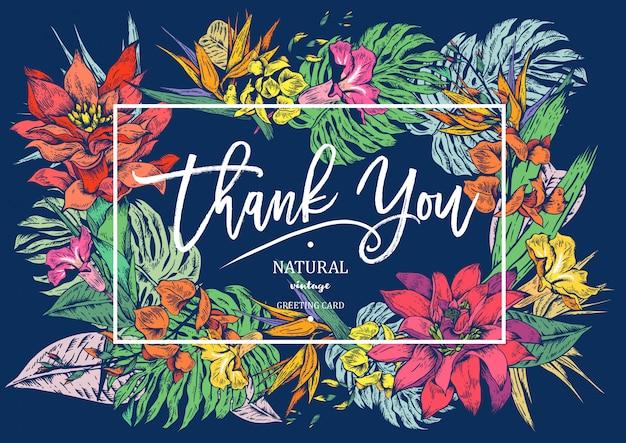 Летняя тропическая винтажная цветочная открытка