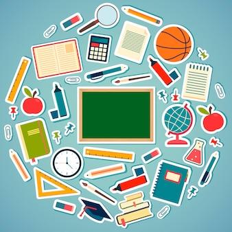 学校のツールと青色の背景に消耗品
