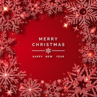 クリスマスの背景。丸いフレーム形状