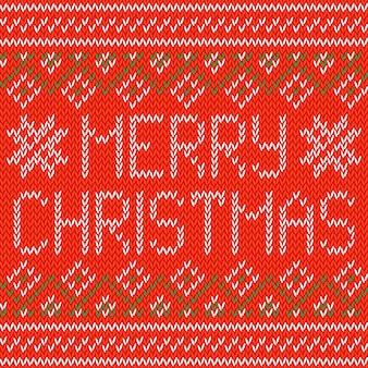 赤、緑、白の編み物パターンでクリスマスグリーティングカード