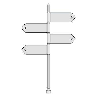 白い背景の上の空白の白い交通標識
