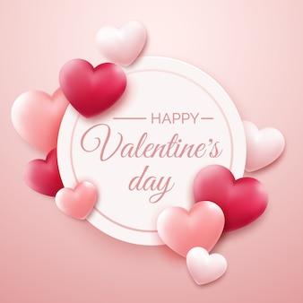 バレンタインデーの背景に赤、ピンクのハート、テキストのための場所
