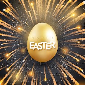 輝く黄金の卵と花火でイースターのグリーティングカード。