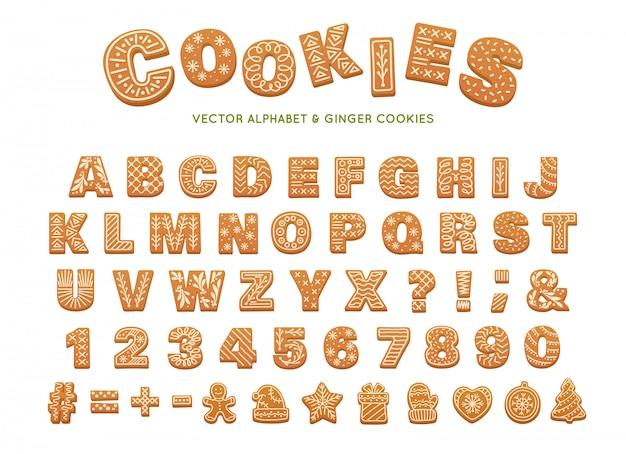 クリスマスのジンジャーブレッドのアルファベット。ベクトルジンジャークッキー
