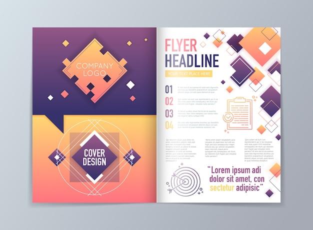 抽象的なベクトルのパンフレットチラシデザイン
