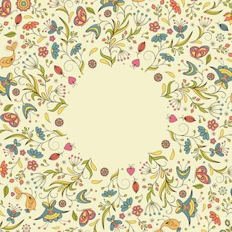 Пригласительная открытка с рисованной цветами