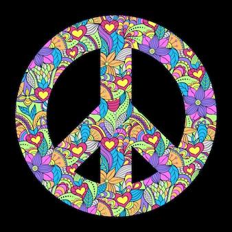 黒の背景にカラフルな平和のシンボル