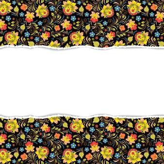 破れた紙と花柄のベクトルイラスト