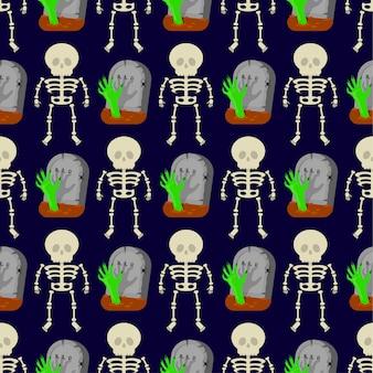 スケルトンと墓石のシームレスパターン
