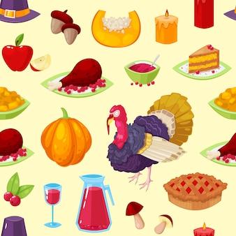 感謝祭のパターン