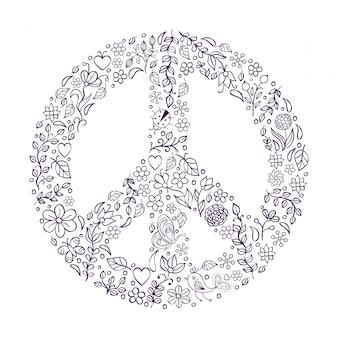 白い背景の上の平和のシンボル