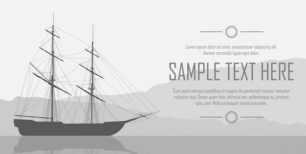 巨大な山の上の帆船