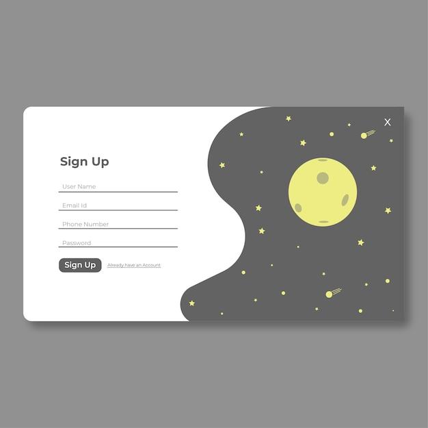 銀河の背景を持つサインアップページ
