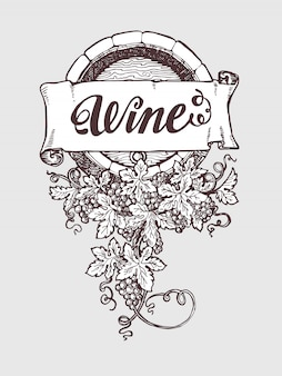ワインとワイン造りのビンテージベクトル樽