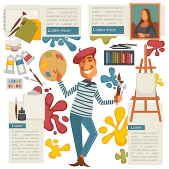 Вектор художник инструменты и художник.