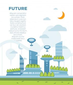 未来都市景観のコンセプトベクター近代的な街並みの背景イラスト