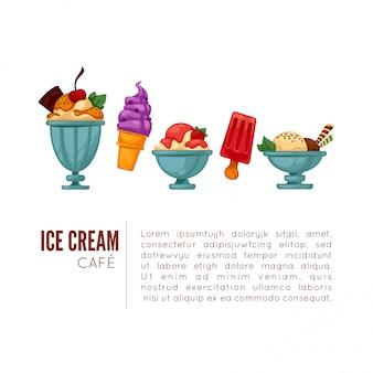 カラフルな美味しいアイスクリーム。