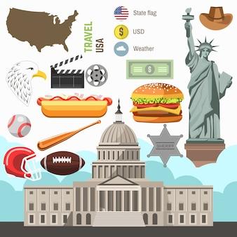 アメリカ文化のシンボルセット。ヨーロッパ旅行方向の概念。