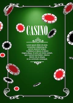 カジノやポーカーチップとカジノの背景。
