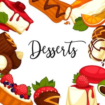 おいしい甘いデザート。ベクトル漫画イラスト