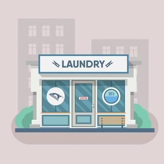 ビルの洗濯