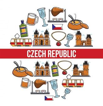 チェコ共和国の有名なランドマークのポスター