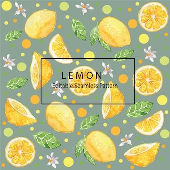 レモンの水彩のシームレスパターン
