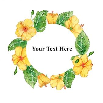 黄色の夏のハイビスカスの花フレーム水彩イラスト