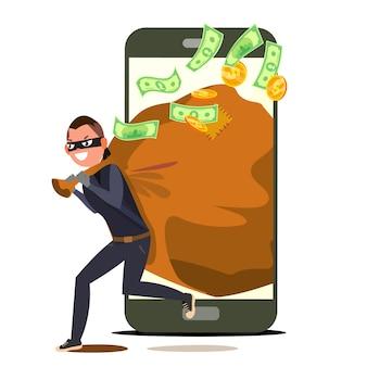 泥棒とスマートフォン