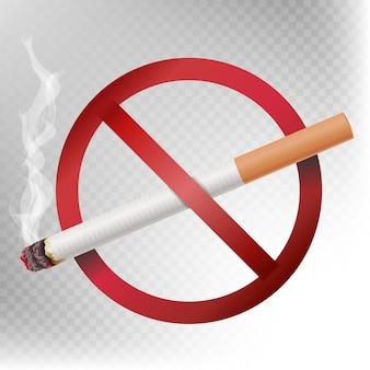 禁煙サインベクトルなし。透明な背景に分離されたの図。