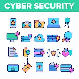 Кибер-безопасности